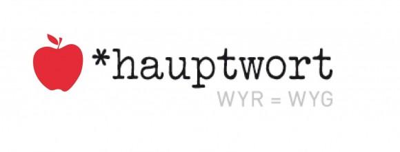 hauptwortlogo-580x221